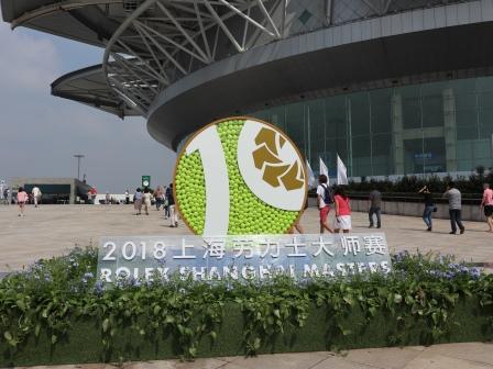 上海マスターズテニス観戦してきました|来てよかった!ズべレフに惚れ惚れ