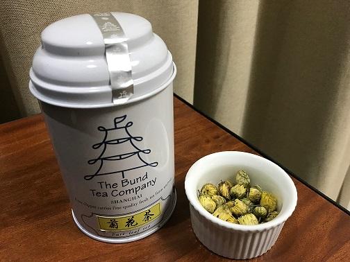 上海外灘近くにある中国茶専門店The Bund Tea Companyへ茶葉を買いに行く|お茶の店