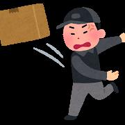 3度目の荷物送り間違い|中国のネットショッピング・宅配の心得